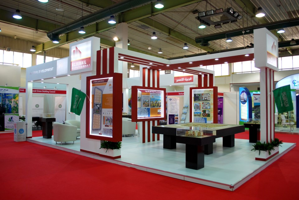 Exhibition Stand Contractors In Saudi Arabia : Saudi national security risk prevention expo saudi security