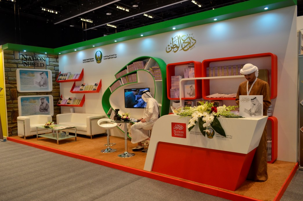 Exhibition Stand Design Abu Dhabi : Abu dhabi chamber b united group events construction