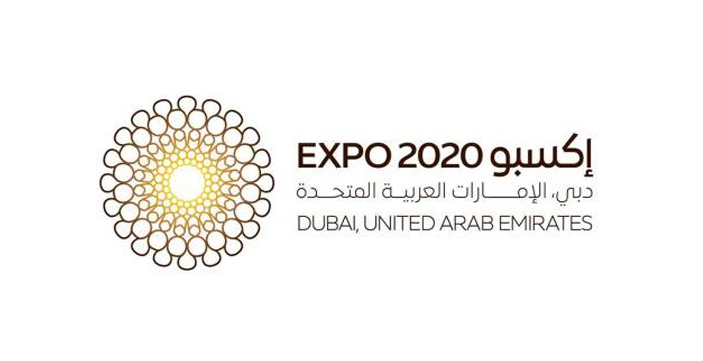 Expo 2020 Dubai, UAE